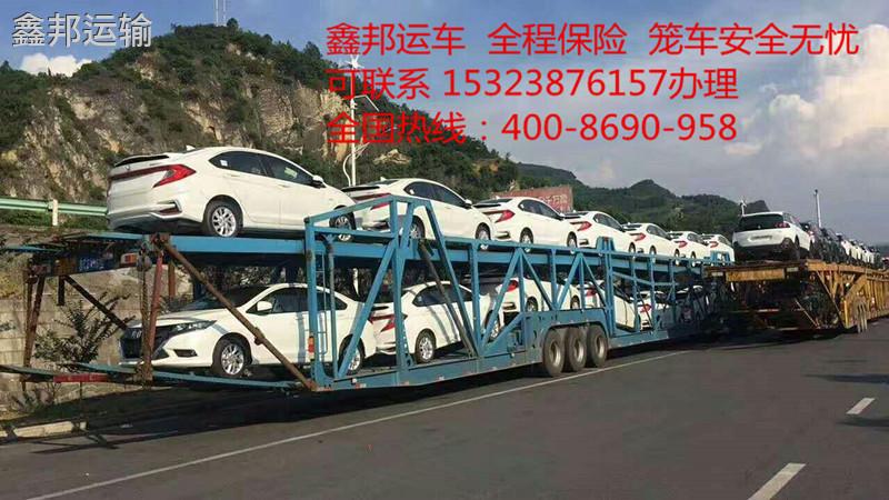 东莞托运汽车一般多少钱-东莞轿车托运公司