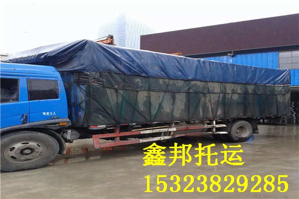 西安发向桂林轿车托运多少钱?需要几天?