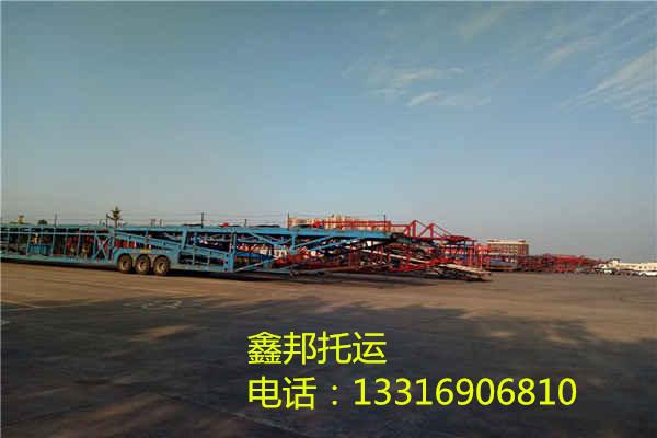 从西安发往河南偃师托运一台小轿车费用多少钱