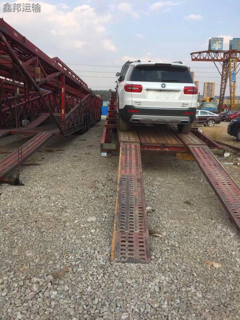 西安发往河南郑州插插网个车要多少钱几天能到?