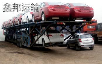 西安到郑州轿车插插网哪家公司好