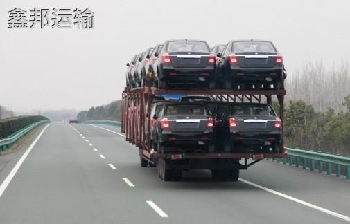 从西安至安顺怎么托运轿车