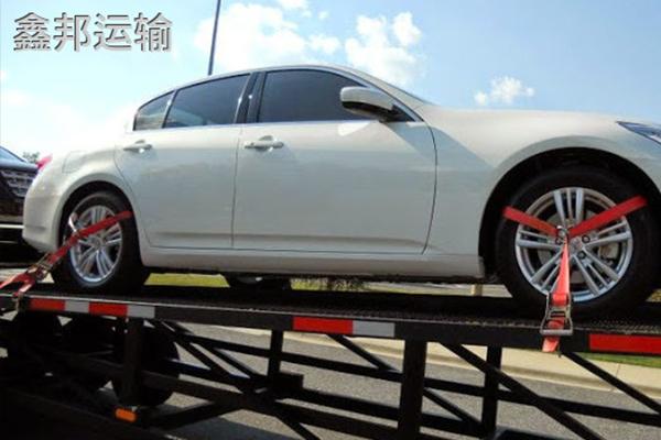西安到南京小轿车托运多少钱